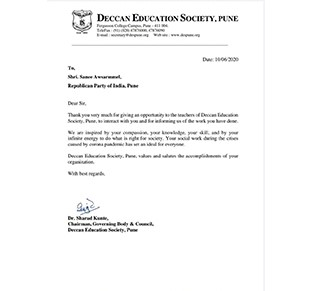 Appreciation Letter to Chamber from Deccan Education Society Pune