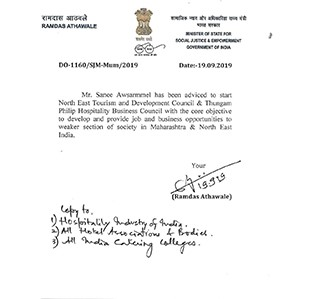Work Started in North East of India with order of Cabinet Minister – Governmentof India.